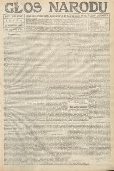 Głos Narodu (wydanie poranne). 1917, nr197