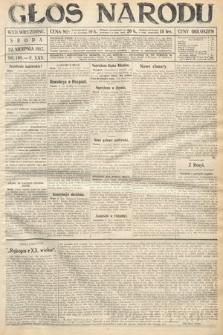 Głos Narodu (wydanie wieczorne). 1917, nr198
