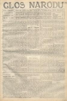 Głos Narodu (wydanie poranne). 1917, nr198