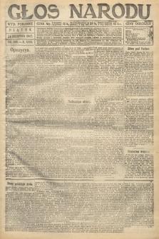 Głos Narodu (wydanie poranne). 1917, nr199