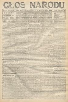 Głos Narodu (wydanie poranne). 1917, nr202