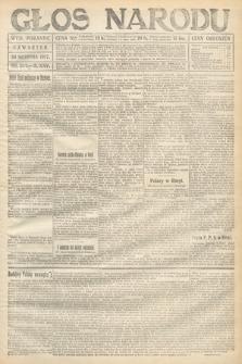 Głos Narodu (wydanie poranne). 1917, nr204