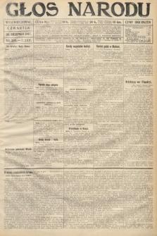 Głos Narodu (wydanie wieczorne). 1917, nr205