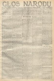 Głos Narodu (wydanie poranne). 1917, nr205