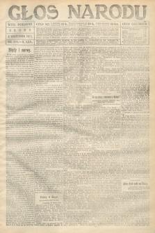 Głos Narodu (wydanie poranne). 1917, nr209
