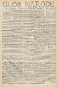 Głos Narodu (wydanie poranne). 1917, nr212