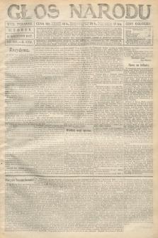 Głos Narodu (wydanie poranne). 1917, nr213