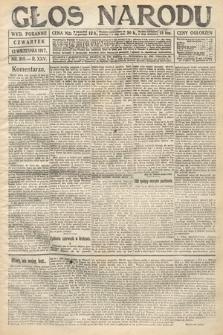 Głos Narodu (wydanie poranne). 1917, nr215