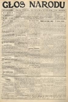 Głos Narodu (wydanie wieczorne). 1917, nr220