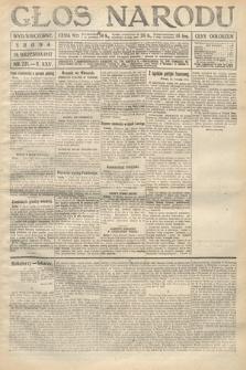 Głos Narodu (wydanie wieczorne). 1917, nr221