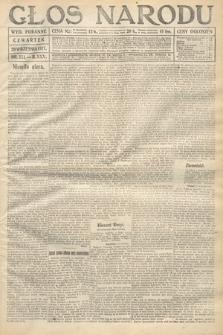 Głos Narodu (wydanie poranne). 1917, nr221