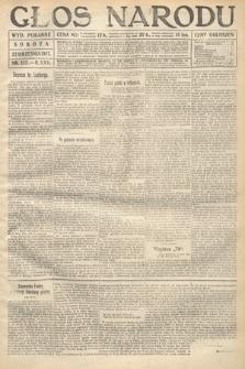 Głos Narodu (wydanie poranne). 1917, nr223