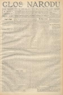 Głos Narodu (wydanie poranne). 1917, nr225