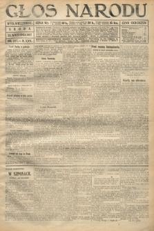 Głos Narodu (wydanie wieczorne). 1917, nr227