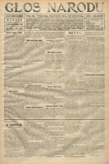 Głos Narodu (wydanie wieczorne). 1917, nr232