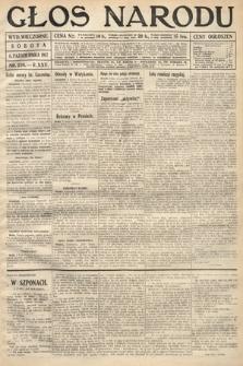 Głos Narodu (wydanie wieczorne). 1917, nr236