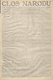 Głos Narodu (wydanie poranne). 1917, nr239