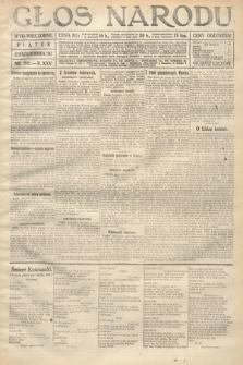 Głos Narodu (wydanie wieczorne). 1917, nr241