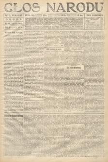 Głos Narodu (wydanie poranne). 1917, nr244