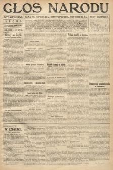 Głos Narodu (wydanie wieczorne). 1917, nr245