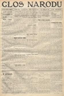 Głos Narodu (wydanie wieczorne). 1917, nr246