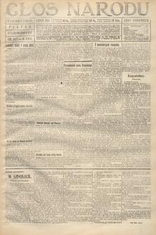 Głos Narodu (wydanie wieczorne). 1917, nr247