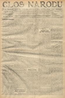 Głos Narodu (wydanie poranne). 1917, nr247