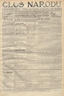 Głos Narodu (wydanie wieczorne). 1917, nr248