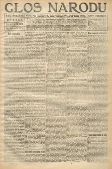 Głos Narodu (wydanie poranne). 1917, nr249