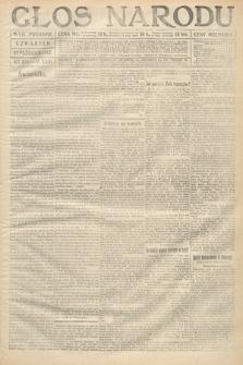 Głos Narodu (wydanie poranne). 1917, nr251