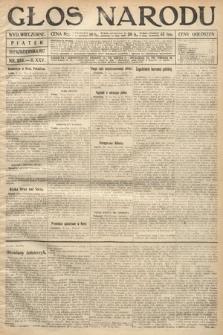 Głos Narodu (wydanie wieczorne). 1917, nr253