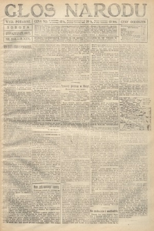 Głos Narodu (wydanie poranne). 1917, nr253