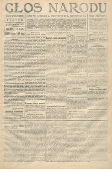 Głos Narodu (wydanie wieczorne). 1917, nr258