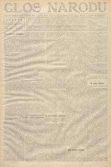 Głos Narodu (wydanie poranne). 1917, nr258