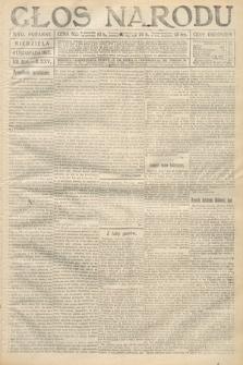 Głos Narodu (wydanie poranne). 1917, nr259
