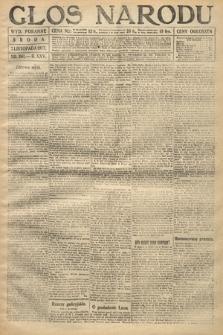Głos Narodu (wydanie poranne). 1917, nr261