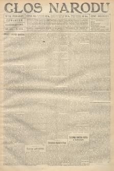 Głos Narodu (wydanie poranne). 1917, nr262