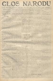 Głos Narodu (wydanie poranne). 1917, nr265