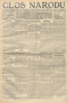 Głos Narodu (wydanie wieczorne). 1917, nr267