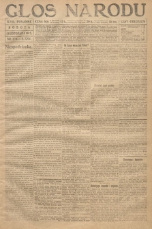 Głos Narodu (wydanie poranne). 1917, nr270