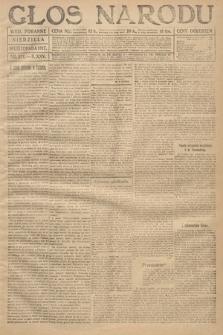 Głos Narodu (wydanie poranne). 1917, nr271