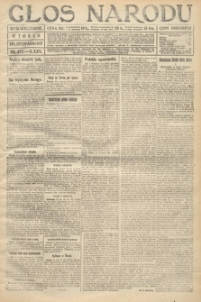Głos Narodu (wydanie wieczorne). 1917, nr273