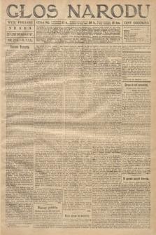 Głos Narodu (wydanie poranne). 1917, nr273