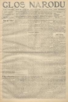 Głos Narodu (wydanie poranne). 1917, nr274