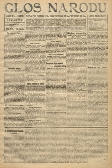 Głos Narodu (wydanie wieczorne). 1917, nr275