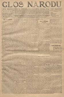 Głos Narodu (wydanie poranne). 1917, nr275