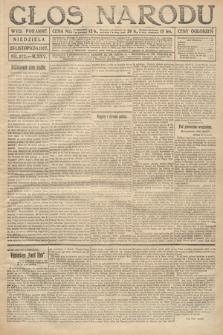 Głos Narodu (wydanie poranne). 1917, nr277