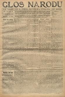 Głos Narodu (wydanie poranne). 1917, nr278