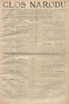 Głos Narodu (wydanie wieczorne). 1917, nr279
