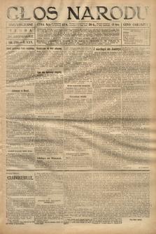 Głos Narodu (wydanie wieczorne). 1917, nr280